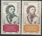 Польша 1967 год. 150 лет со дня смерти национального героя и борца за свободу Тадеуша Костюшко, 2 марки