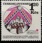 """ЧССР 1971 год. Программа """"Интеркосмос"""", 1 марка"""