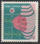 Куба 1972 год. Международный месяц сердца. Символика, 1 марка