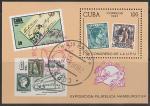 Куба 1984 год. Международный почтовый конгресс в Гамбурге, гашёный блок