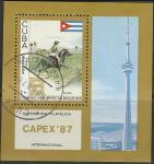 """Куба 1987 год. Международная филвыставка """"CAPEX-87"""" в Торонто. Развитие почты, гашёный блок"""