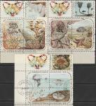 Куба 1964 год. Рождество. Морская фауна: кораллы, медузы, морские ежи, 15 гашёных марок с купоном