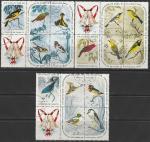 Куба 1965 год. Рождество. Птицы, 15 гашёных марок с купоном