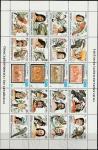 Куба 1987 год. 500 лет открытию Америки. Аборигены, птицы и марки,  лист (гашёный)