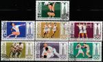 Монголия 1980 год. Летние Олимпийские игры в Москве, 7 гашёных марок