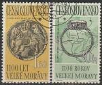 ЧССР 1963 год. 1100 лет Моравии. Золотое кольцо и орнамент IX века, 2 гашёные марки