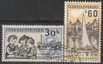 ЧССР 1962 год. Социальные услуги, 2 гашёные марки