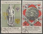 ЧССР 1968 год. Пражский Град, 2 гашёные марки