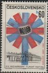 ЧССР 1964 год. XIV Международный кинофестиваль в Карловых Варах. Цветок из киноплёнки, 1 марка