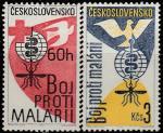 ЧССР 1962 год. Борьба с малярией. Символика, 2 марки