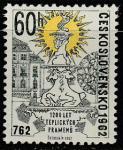ЧССР 1962 год. 1200 лет открытию минерального источника в Теплице, 1 марка