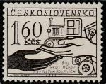 ЧССР 1963 год. Борьба с голодом. Символика, 1 марка