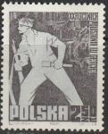 Польша 1963 год. 20 лет восстанию в Варшавском гетто, 1 марка