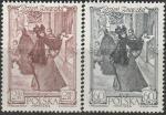 Польша 1962 год. Деталь картины Александра Каминского, 2 марки