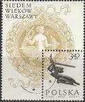 """Польша 1965 год. 700 лет Варшаве. Мемориал героев """"Варшавская Ника"""", гашёный блок"""