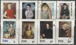 Польша 1974 год. Дети в польской живописи, 8 гашёных марок