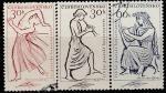 ЧССР 1961 год. 150 лет Пражской консерватории, 3 гашёные марки