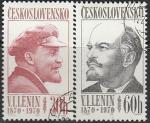 ЧССР 1970 год. 100 лет со дня смерти В.И. Ленина, 2 гашёные марки