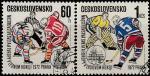 ЧССР 1972 год. Чемпионат Мира и Европы по хоккею в Праге, 2 гашёные марки