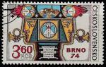 ЧССР 1974 год. Национальная филвыставка в Брно, 1 гашёная марка