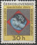 ЧССР 1971 год. Руководитель Словацкого хора, 1 марка
