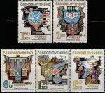 ЧССР 1974 год. Гидрологическая декада ЮНЕСКО, 5 марок