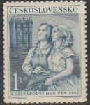 ЧССР 1952 год. Международный женский день, 1 марка. наклейка