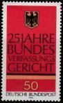 ФРГ 1976 год. 25 лет Федеральному конституционному суду, Карлсруэ, 1 марка