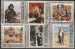 ГДР 1969 год. Произведения русских и советских художников в Государственной галерее Дрездена, 6 гашёных марок
