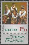 Литва 1998 год. Национальные фестивали и праздники, 1 марка