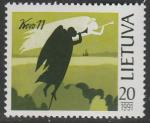 Литва 1991 год. Год Независимости. Херувим, 1 марка
