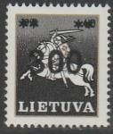 Литва 1993 год. Всадник, 1 марка с надпечаткой