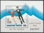 Венгрия 1979 год. Зимние Олимпийские игры в Лейк-Плэсиде. Фигурное катание, блок. ((