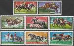 Венгрия 1971 год. Конный спорт, 8 марок. (н