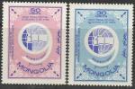 Монголия 1967 год. IX Международный конгресс Ассоциации студентов, 2 марки