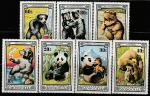Монголия 1974 год. Медведи, 7 марок