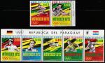 """Парагвай 1971 год. Летние Олимпийские игры 1972 года в Мюнхене, 7 марок ( серия, без """"АВИА"""")"""
