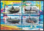 Кот дИвуар 2012 год. Авианосцы, малый лист