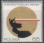 Польша 1970 год. 25 лет Освобождению Варшавы. Памятник и флаг, 1 марка