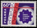 Польша 1971 год. Польский конгресс техников. Зубчатая передача, перфолента; 1 марка