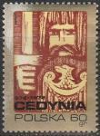 Польша 1972 год. 1000 лет битве при Седине, ныне Щецин, 1 марка