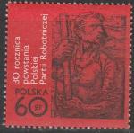 Польша 1972 год. 30 лет ПРП. Рабочий, 1 марка
