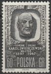 Польша 1962 год. К. Вальтер, генерал и политик; фрагмент памятника. 1 марка