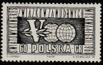 Польша 1961 год. V Международный конгресс профсоюзов. Эмблема, 1 марка