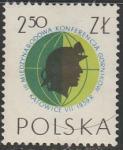 Польша 1959 год. III Международный конгресс шахтёров в Катовице, 1 марка (с наклейкой)
