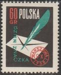 Польша 1958 год. День почтовой марки. Конверт, гусиное перо, штемпель; 1 марка