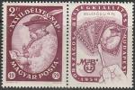 Венгрия 1959 год. День почтовой марки. Филвыставка. Пастух с письмом; 1 марка с купоном