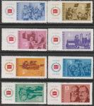 Болгария 1964 год. 20 лет Народной Власти, 8 марок