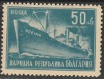 """Болгария 1947 год. Торговое судоходство. Пароход """"Родина"""", 1 марка"""