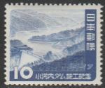 Япония 1957 год. Плотина Огочи. Водохранилище, 1 марка
